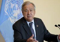 Генсек ООН призвал «Талибан» сдержать обещание о правах женщин