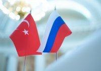 Россия и Турция подписали программу безопасности туристов