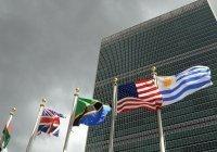 G20: присутствие ООН в Афганистане необходимо