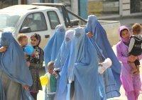 Лидеры стран «большой двадцатки» призвали к защите прав афганских женщин