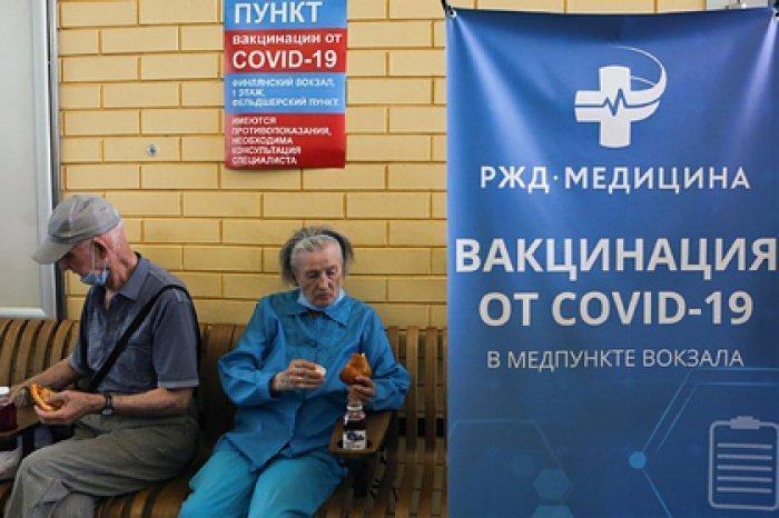 Фото: lenta.ru.