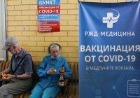 Москвичам обещают деньги за прививку от COVID-19