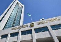 В Казахстане отменили смертную казнь за терроризм
