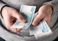 Правительство улучшит механизм списания долгов по бюджетным кредитам