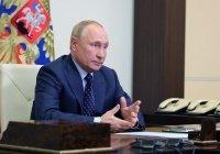 Путин: нейтрализация угроз с территории Афганистана – задача спецслужб СНГ