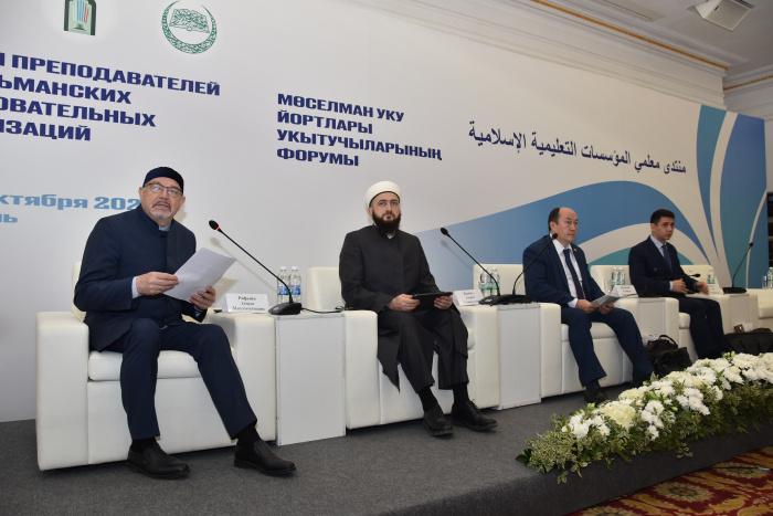 На форуме преподавателей мусульманских образовательных организаций обсудили важные вопросы.
