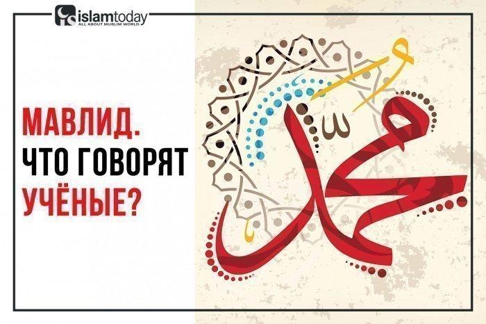 Отмечал ли сам посланник Аллаха ﷺ каким-либо образом свой день рождения?