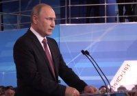 Путин оценил ситуацию с дискриминацией женщин