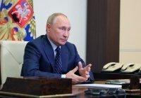 Путин: странам ЕАЭС необходимо наращивать кооперацию