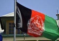 «Талибан» объявил о создании Верховного суда Афганистана