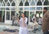 В Афганистане прогремел взрыв в мечети, погибли не менее 25 человек