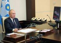 Путин призвал не торопиться с признанием «Талибана»
