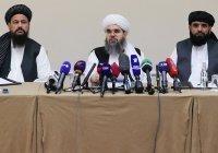 «Талибан» подтвердил участие во встрече по Афганистану в Москве