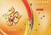 На Хузур ТВ состоится прямой эфир в честь празднования Мавлид ан-Наби