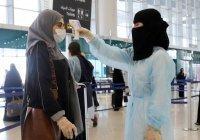 Саудовская Аравия возобновила работу аэропортов в полном объеме