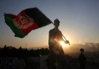 В Тегеране пройдет встреча стран-соседей Афганистана