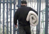 Житель Чечни получил 5,5 года колонии за содействие терроризму