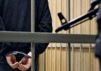 В Тверской области вынесен судебный приговор стороннику ИГИЛ