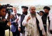 Делегация «Талибана» прибыла в Москву