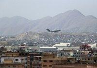 Россия организует очередной вывозной рейс из Афганистана
