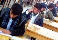 Лавров анонсировал вывоз студентов из Афганистана для учебы в России