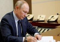 Путин объявил нерабочими дни с 30 октября по 7 ноября