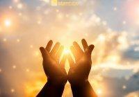 Простит ли меня Аллах? 6 советов для покаяния