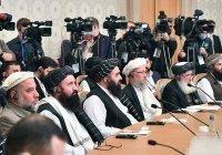 Талибы анонсировали реформы в Афганистане