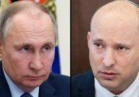 Путин обсудит Ближний Восток с премьер-министром Израиля