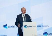Путин рассказал о сотрудничестве с США по борьбе с терроризмом