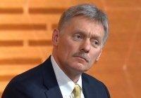 Песков: Кремль следит за развитием событий в Судане