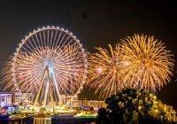 Самое большое в мире колесо обозрения открылось в Дубае