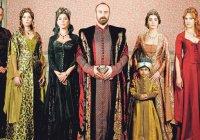 Критика в адрес сериала «Великолепный век» от потомка Османов