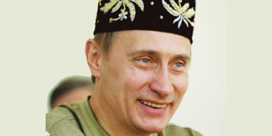 Владимир Путин: Я 10 копеек не дам за здоровье человека, который невежливо обойдется с Кораном
