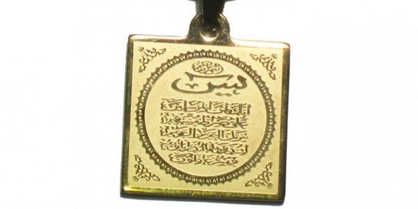 Можно ли мусульманину носить талисманы с аятами из Корана?
