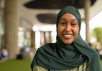Значение имени Марьям