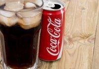 Разрешено ли мусульманам пить кока-колу?