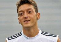 Футболист Месут Озил - мусульманин
