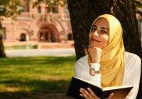 Можно ли по исламу работать женщине?