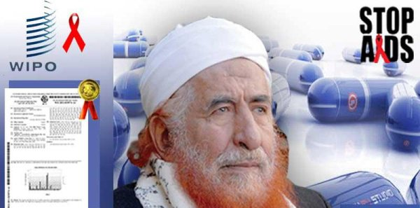 Шейх Абдуль Маджид Зиндани