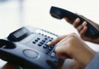 Действителен ли развод, данный по телефону или посредством SMS-сообщения?