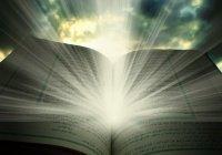Можно ли во время месячных брать и читать книги, содержащие суры из Корана?