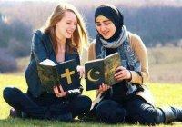 Я христианка, хочу принять Ислам. Что мне даст Ислам?