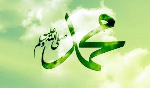 Облик Пророка Мухаммада (мир ему)