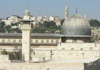 Одной из главных святынь мусульман - мечети аль-Акса грозит уничтожение