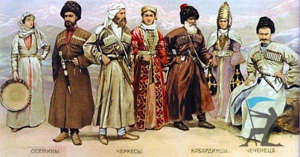 Убыхи – кавказский народ, ушедший в историю