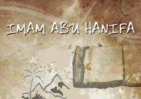 А ты знаешь, кто такой Абу Ханифа?