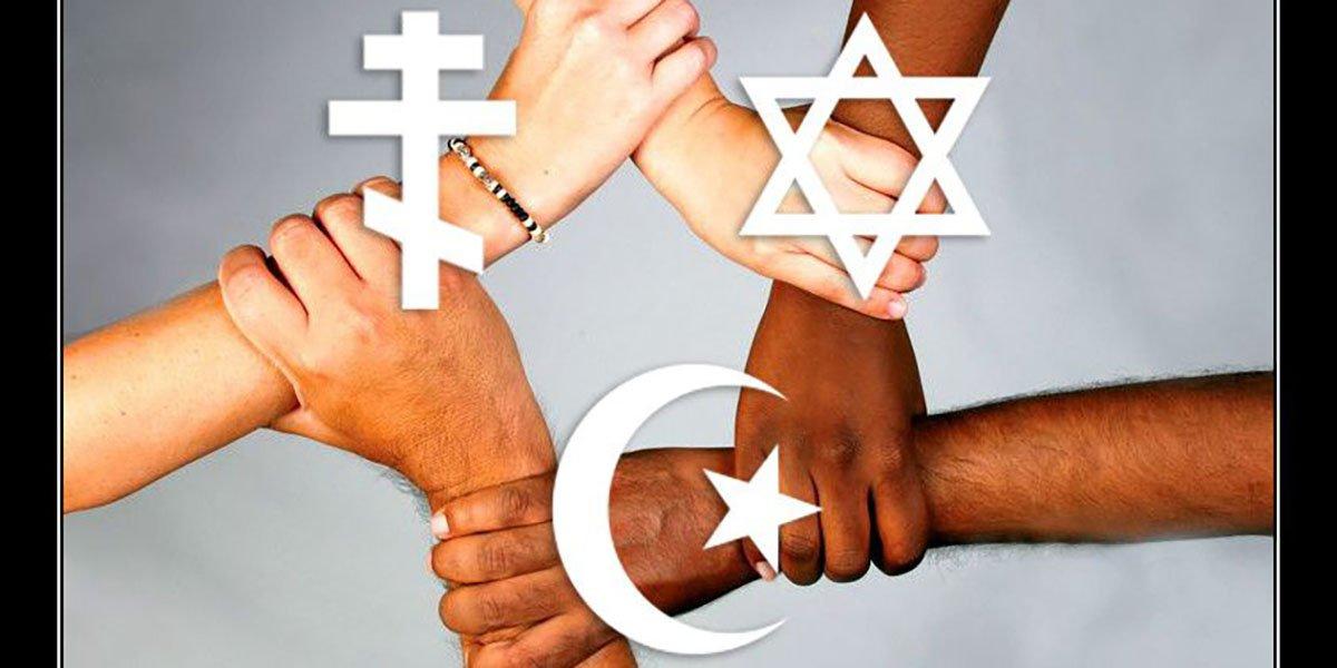 Почему на свете столько разных религий, если истинная только одна?