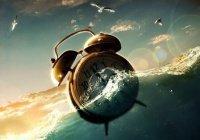 Какой продолжительности должен быть сон, чтобы чувствовать себя бодрым и жизнерадостным?