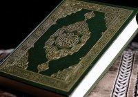 Большой грех совершает тот, кто поверит в слова ясновидящего, знахаря или звездочета